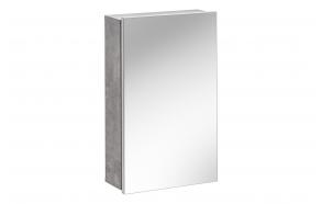 peilikaappi Interia Atelier, 65x40x15 cm, valkoinen/harmaa